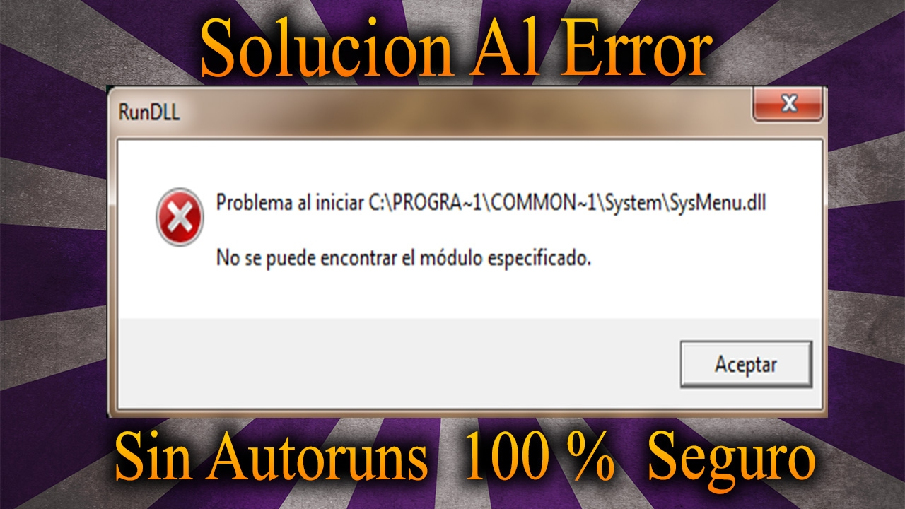 ошибка progra 1/common 1/system/sysmenu.dll