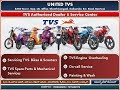 United TVS B.C.Road - TVS Bikes & Scooters (Product Info)