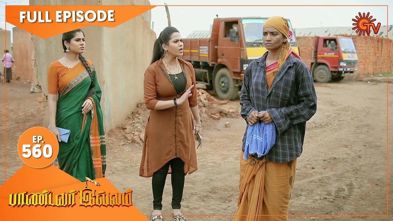 Download Pandavar Illam - Ep 560 | 23 Sep 2021 | Sun TV Serial | Tamil Serial