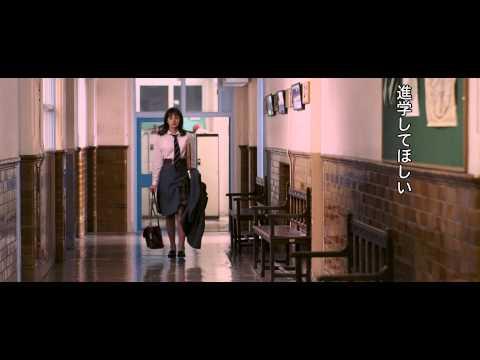 17歳の肖像 (字幕版) - 予告編