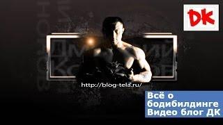 видео Электронные книги по фитнесу и бодибилдингу
