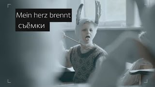 Как снимали клип Rammstein - Mein herz brennt (Full HD на русском [making-of])