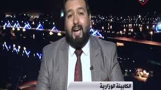 ياسر اللامي  عضو تحالف الإصلاح والإعمار