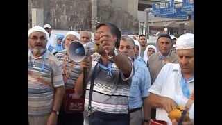 HİLAL TURİZM 2011 ŞEYTAN TAŞLAMA PROVASI 2017 Video