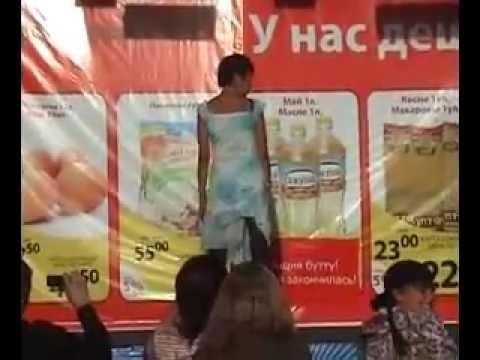 Кыргызкое стриптиза