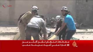 النظام السوري يصعد حملته العسكرية على حلب