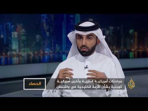 الحصاد-الأزمة الخليجية.. حراك في واشنطن  - نشر قبل 2 ساعة
