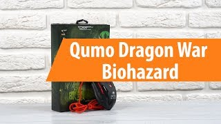 Распаковка Qumo Dragon War Biohazard / Unboxing Qumo Dragon War Biohazard