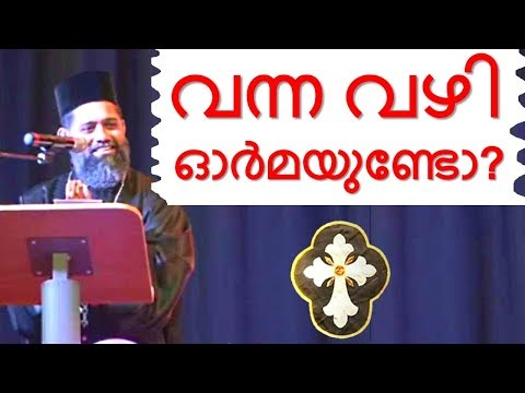 malayalam christian devotional speech manchester 2012 best non stop hit bible convention dhyanam adoration holy mass visudha kurbana novena fr poulose parekara attapadi bible convention christian catholic songs live rosary kontha friday saturday testimonials miracles jesus   adoration holy mass visudha kurbana novena fr poulose parekara attapadi bible convention christian catholic songs live rosary kontha friday saturday testimonials miracles jesus