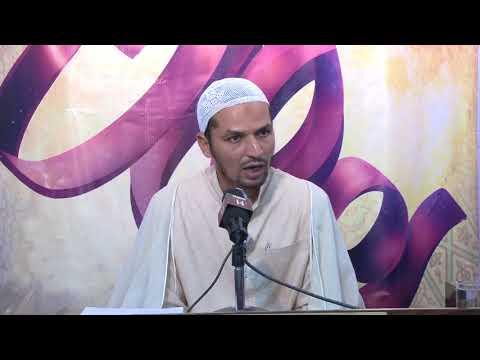 #7 [Aadaab-e-Fehm-e-Qur'an] - H. I. Maulana Agha Munawar Ali -  17th Maah-e-Ramadhan 1438