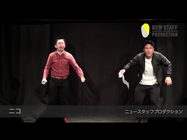 【LIVE NSP】ニコ(2021年1月公演)