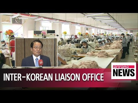 Thaw in inter-Korean relations raises hopes of Kaesong Industrial Complex reopening