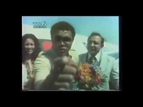 Boxer Muhammad Ali in Bangladesh 1978 || Bangladesh Old Photo Archive || Sports Videos