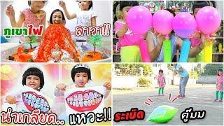 รวมคลิปยอดนิยม กิจกรรมเด็ก สื่อการเรียนการสอน   YimYam TV