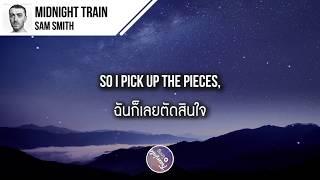 แปลเพลง Midnight Train - Sam Smith