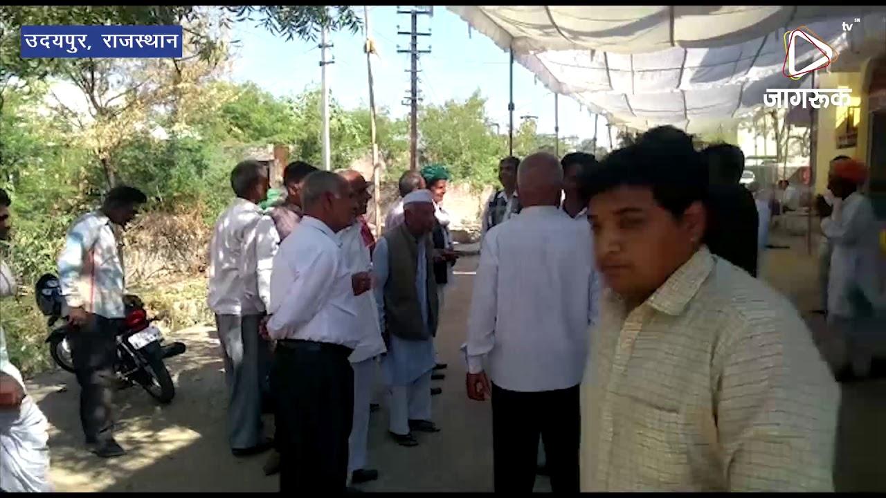उदयपुर : नहीं खुला कांग्रेस कार्यालय, फुट उजागर
