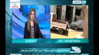 #أخبار_النهار :  وزارة الدفاع تنشر فيديو يوثق لعملية القبض على أكبر خلية إرهابية تهدد الأمن القومي