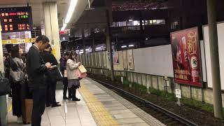 [MHフル〆]名鉄2200系 2203f+名鉄3100系 3101f(特急豊橋行き)金山駅入線MHフル〆‼️