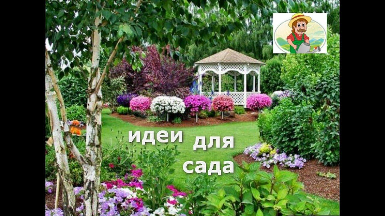 Как украсить сад из подручных средств своими руками 27