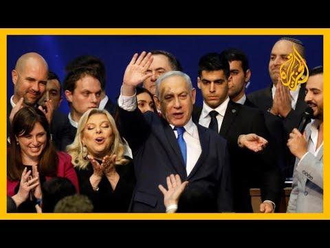 الانتخابات الإسرائيلية البرلمانية.. القائمة العربية تحقق مفاجأة واليسار يتراجع