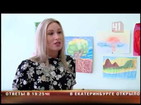 Паллиативная помощь Екатеринбург