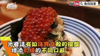 【食尚玩家帶你吃喝】珠寶盒海鮮丼推新菜  情人節買1送1