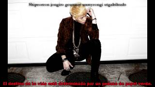 [HD] Block B ZICO - [Mixtape Vol. 1 - Zico On The Block] 08 Dead President [Esp+Rom]