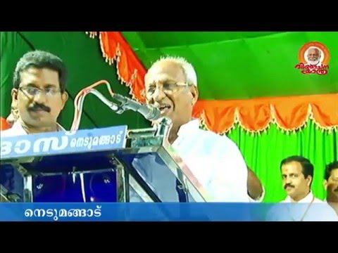 Vimochana Yatra led by BJP Kerala President Shri Kummanam Rajasekharan at Nedumangad Constituency
