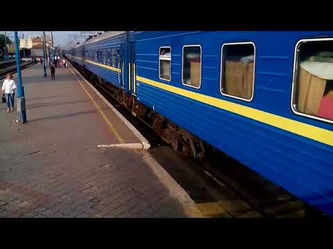 Кривой Рог Поезда Украины Харьков - Херсон локЧС2 467.