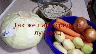 Капуста тушеная с картофелем и фасолью