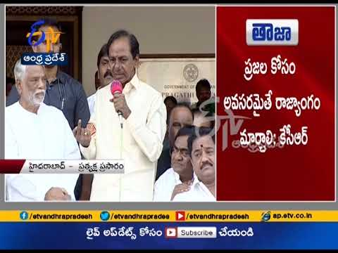 Telangana CM KCR Excellent Speech | Calls Third Front Without BJP ,Cong 2019 Elections
