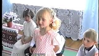 VHS 2002 05 10 Свято матері