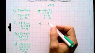 №128 алгебра 7 класс Макарычев