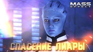ЛУНА #6 ➤ Mass Effect ➤ Максимальная сложность