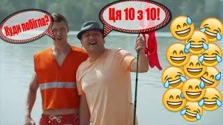 Планы на лето: рыбалка нижнего белья, массаж и тату на пляже! | Дизель Студио, приколы, июнь 2019