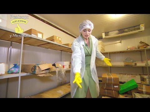 Рыбный маркет Дон Маре - Ревизор: Магазины в Николаеве - 15.05.2017