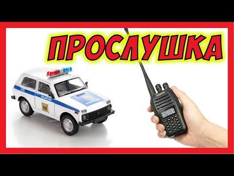 🔴 Хитрый DVB-T приёмник. Прослушка SDR