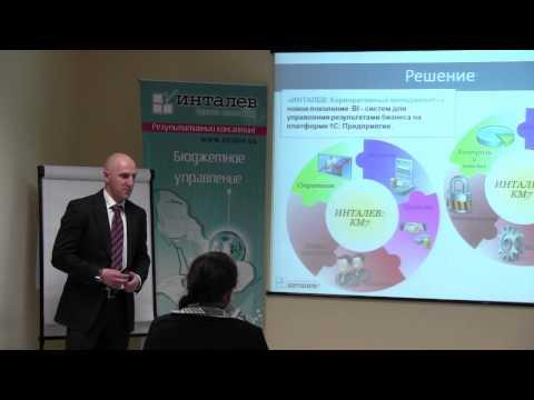 Цикл уроков по теме Информационные системы