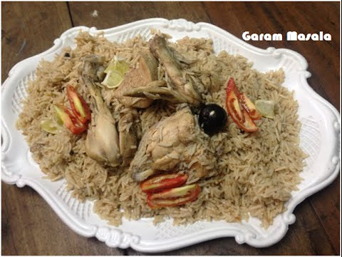 Kabsa easy arabian kabsa recipe youtube forumfinder Image collections