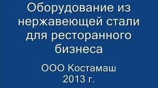 Нейтральное оборудование(, 2013-10-17T10:19:02.000Z)