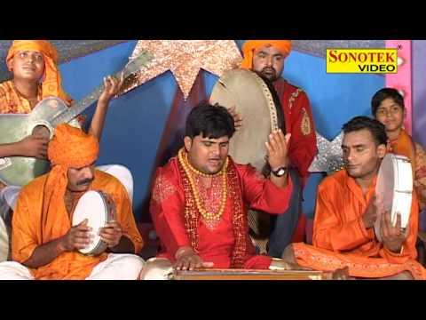 Shiv Bhajan- Sab Apni Aapni Soche | Bhole Ka Khatka
