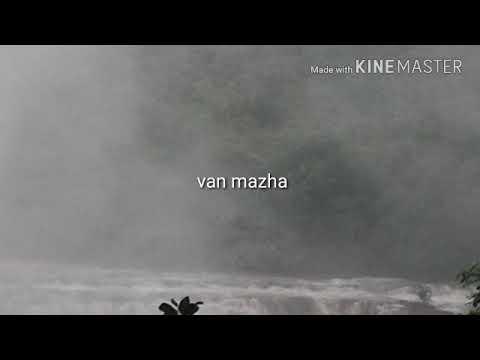 Van Mazha Peithu