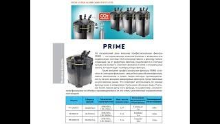 Внешний фильтр Prime PR-3000 с CO2 или RIO® ULTRA CLEAN CANISTER FILTER UC-3000??
