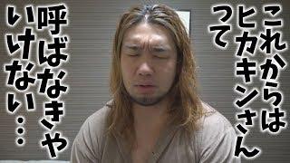 ヒカキンさんの西日本豪雨への募金動画を見て、負けたと思った thumbnail