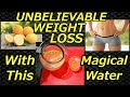 Lemon Water For Weight Loss | Lemon Peel for Weight Loss | Lemon Rind for Weight Loss