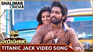 Trisha Leda Nayanthara Movie || Titanic Jack Nuvve Naku Video Song ||  G.V. Prakash Kumar, Anandhi