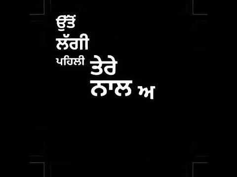 ida-kida-koi-mera-time-chak-ju-song-status-##-black-background-status-##-new-panjabi-song-status-##