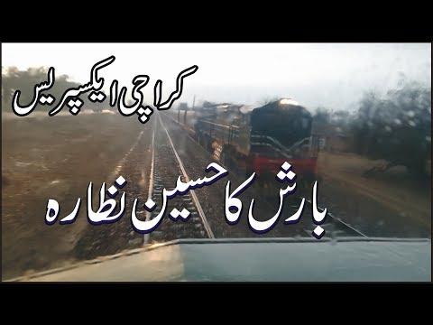 Repeat Live Train Karachi Express 16Dn in Heavy Rain Live