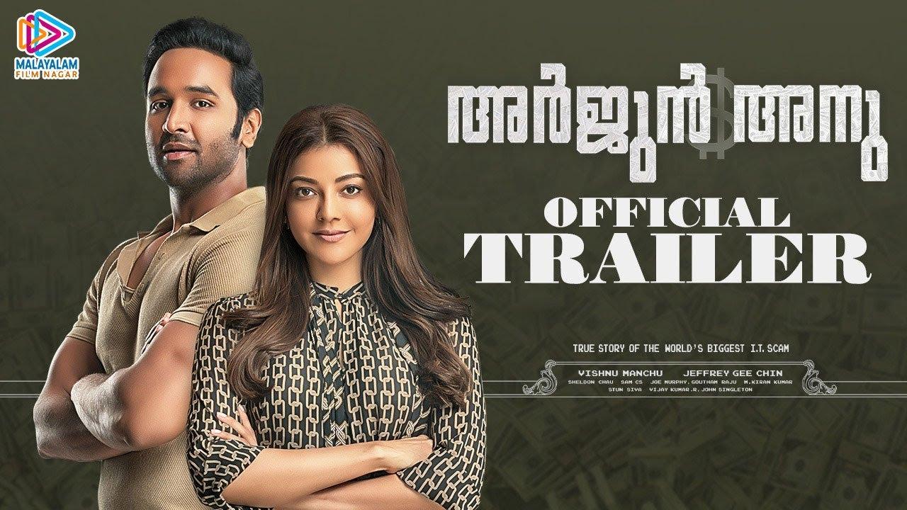 Download Arjun Anu Malayalam Movie Trailer   Vishnu Manchu   Kajal Aggarwal   Suniel Shetty   Naveen Chandra