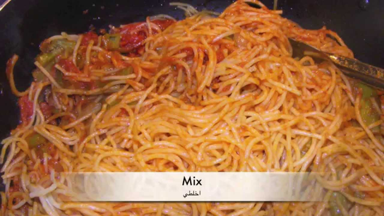 Spaghetti with asparagus how to and recipe in arabic and english spaghetti with asparagus how to and recipe in arabic and english forumfinder Image collections